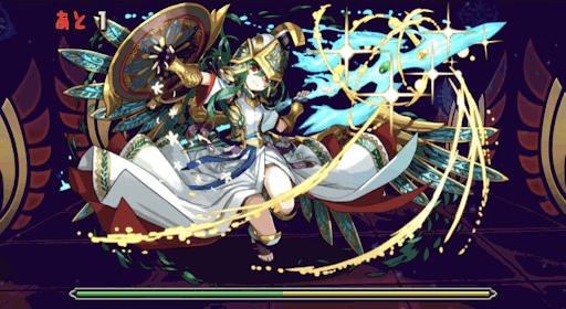 エリス降臨-2F