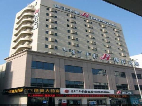 Jinjiang Inn Hohhot Gu Lou Branch