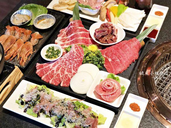 膔柴小鮮燒肉-台北燒肉推薦!肉肉控來這裡就對了!(附膔柴小鮮燒肉MENU) 台北燒烤/公館美食/公館燒肉