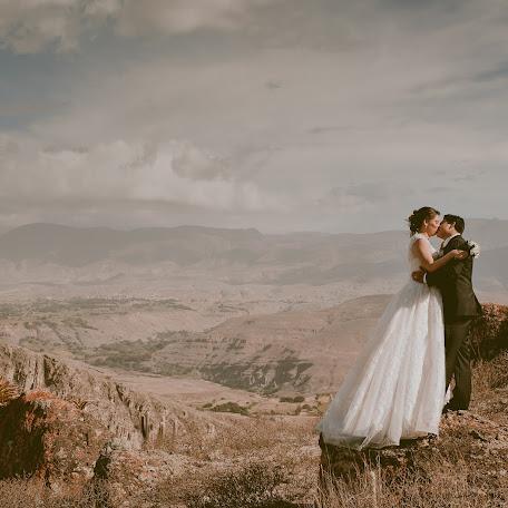 Fotógrafo de bodas Jayro Andrade (jayroandrade). Foto del 16.01.2017