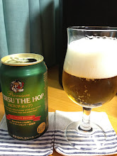 Photo: エビス・ザ・ホップ。その名とは違ってホップに頼り切ってない、ちゃんと麦の味が立っているビールでよかった。