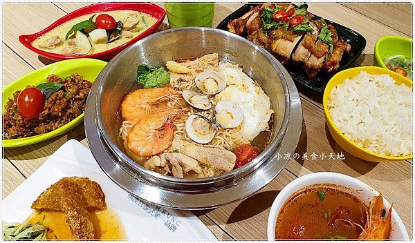 䳉泱宮 泰式料理