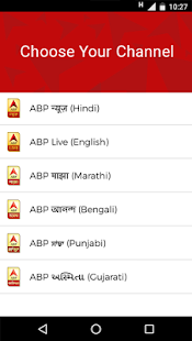 ABP LIVE News- screenshot thumbnail