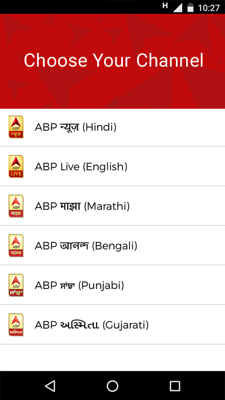 ABP LIVE News- screenshot