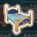 地中海のベッド