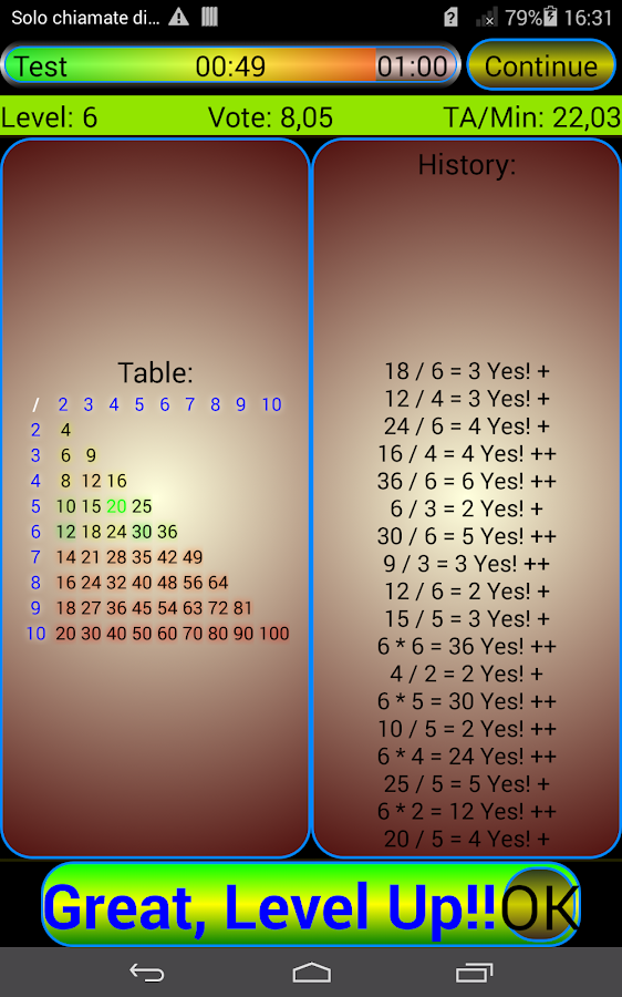 Times Tables Smart Trainer- screenshot