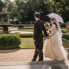 Wedding photographer Elena Sviridova (ElenaSviridova). Photo of 06.10.2018