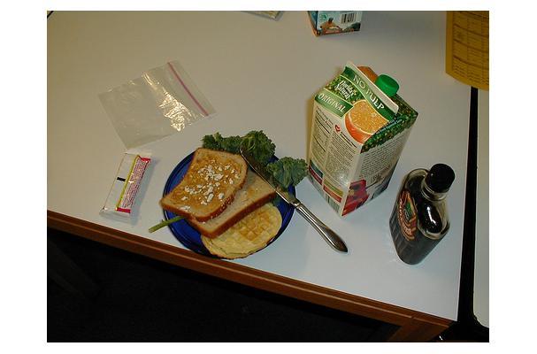 Peanut Butter Breakfast Bar Recipe