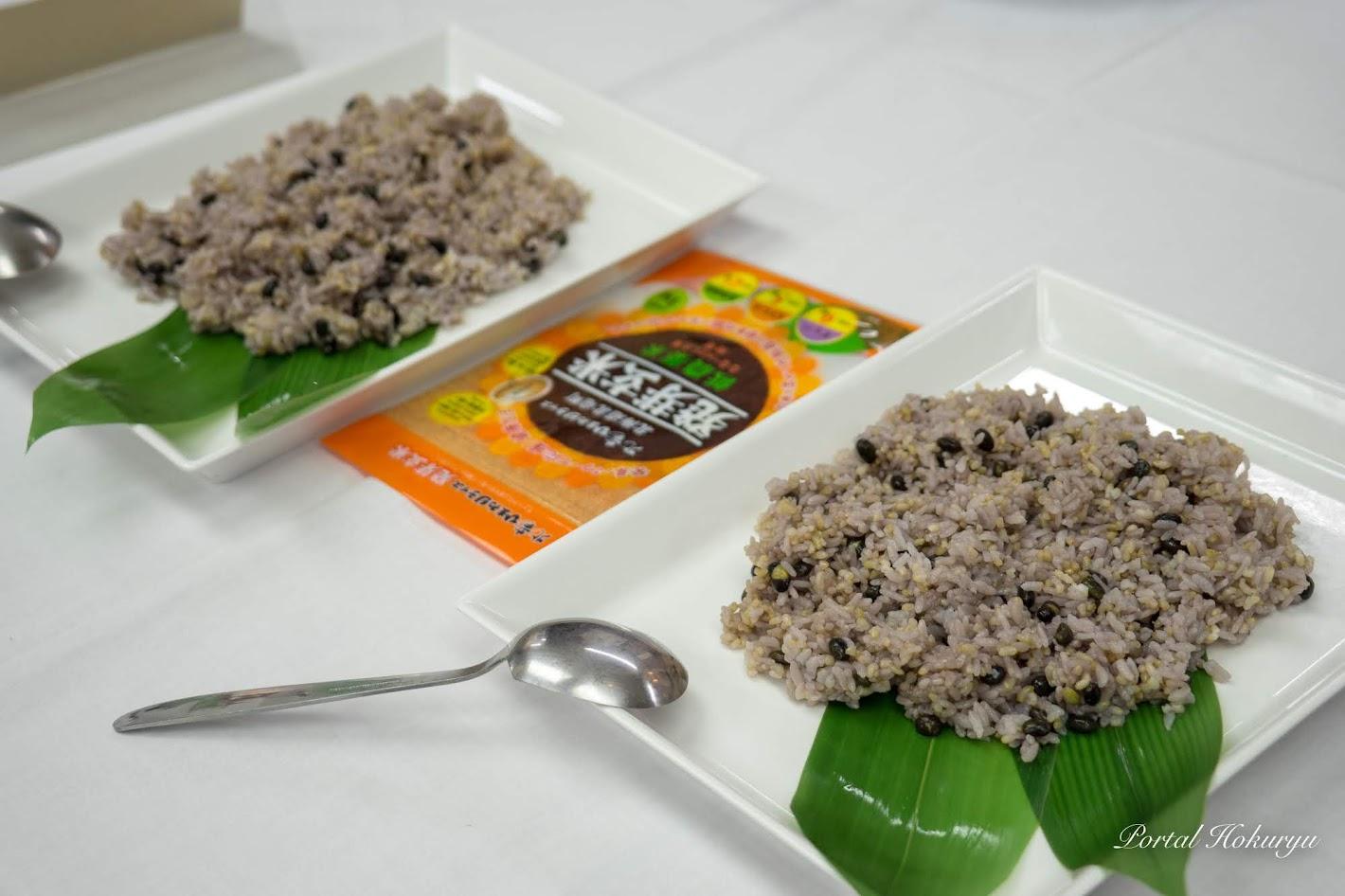 黒千石炊き込みご飯(発芽玄米入り)