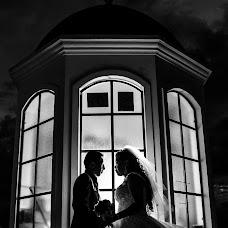 Wedding photographer Javier Coronado (javierfotografia). Photo of 12.01.2018