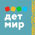 Детский мир (Казахстан) icon