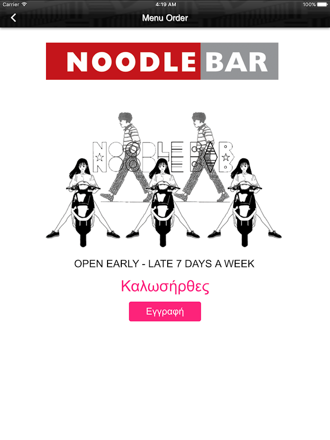 Noodle Bar- screenshot