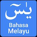 Surah Yasin Bahasa Melayu icon