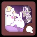 Simeji顔文字パック 恥ずかしい編 icon