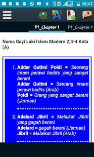 Name of Baby Islam - náhled