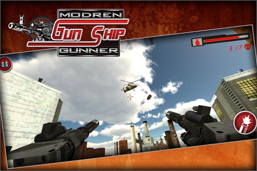 無料动作Appの現代のガンシップの砲手|記事Game