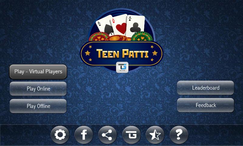 Teen Patti- screenshot