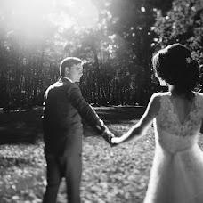 Wedding photographer Aleksandra Maryasina (Maryasina). Photo of 26.12.2015