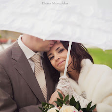 Wedding photographer Elena Merezhko (industrialize). Photo of 10.06.2013