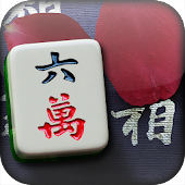 So Chic Mahjong - Ancient China
