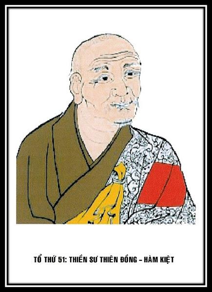 Tiểu sử Tổ Mật Am – Hàm Kiệt Thiền Sư (Đời thứ 14 tông Lâm Tế – Thiền Tông Trung Hoa)