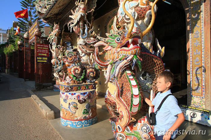 Линь Фуок в Далате, фото