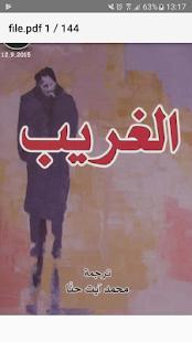 الغريب - البير كامو - náhled
