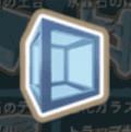 強化ガラスの壁