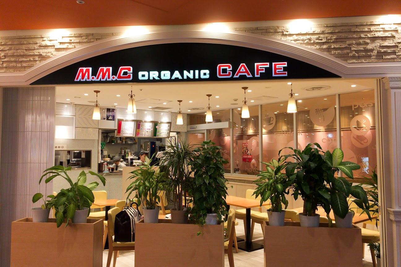M.M.C organic CAFE