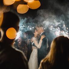Wedding photographer Andrey Radaev (RadaevPhoto). Photo of 14.09.2018
