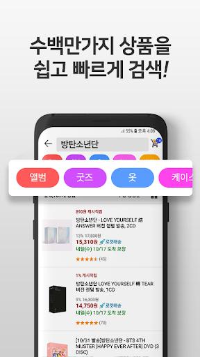 ucfe0ud321 (Coupang) 6.2.1 screenshots 4