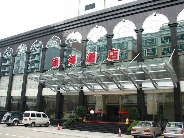 Silver Seas Hotel Foshan