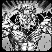 原創漫畫:盤古戮魔者(作者:三界)