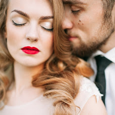 Wedding photographer Svetlana Kondakova (Sweeeta). Photo of 27.11.2015