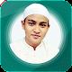 Ahmad Saud Quran MP3 Offline (High Quality) for PC Windows 10/8/7