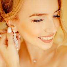 Wedding photographer Darina Valuyskaya (vdarina). Photo of 16.08.2018