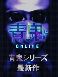青鬼オンライン 5
