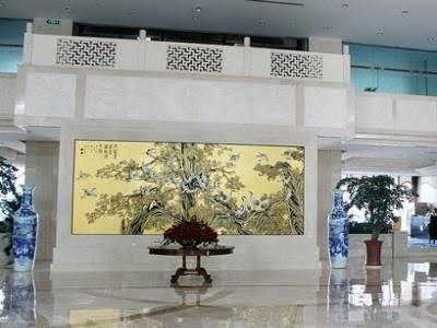 Shanxi Zhuo Fan Splendor Hotel