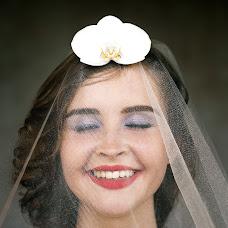 Wedding photographer Elizaveta Gubareva (phgubareva). Photo of 24.05.2017
