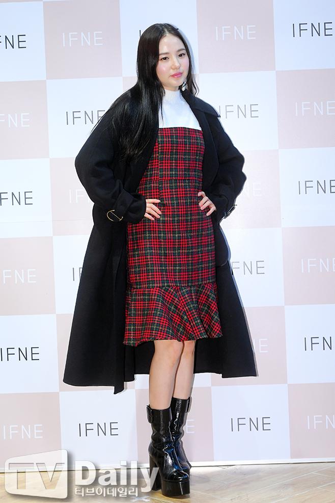 min hyo rin weight gain 3