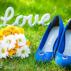 Wedding photographer Lyudmila Sulima (Lyuda09). Photo of 09.05.2015