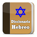 Hebrew Bible Dictionary icon