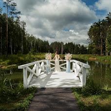Wedding photographer Fotostudiya Asvafilm (Asvafilm). Photo of 05.09.2018
