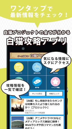 U-moto!台中有電動機車租1次100 | 新聞| TVBS