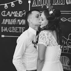 Wedding photographer Valentina Zharova (TinaZharova). Photo of 26.09.2016
