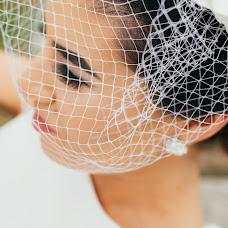 Wedding photographer Ovidiu Luput (OvidiuLuput). Photo of 08.05.2017