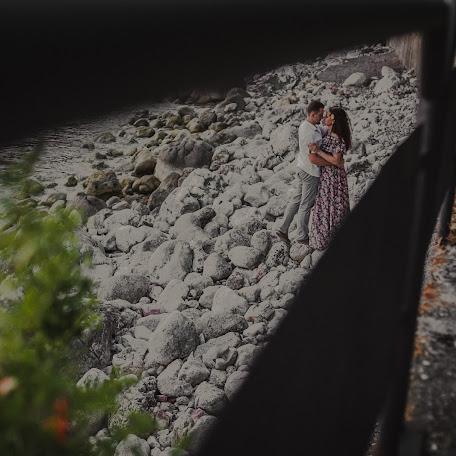 Wedding photographer Alina Petrina (PetrynaAlina). Photo of 07.08.2017