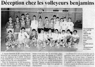 Photo: 18-04-96 Benjamins et benjamines éliminés en 64è de finale du championnat de France