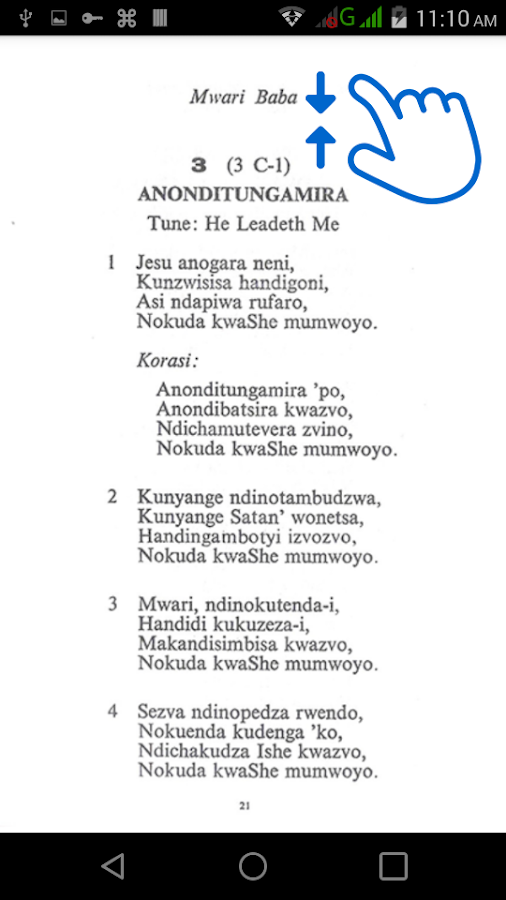 Baptist Hymns in Shona- screenshot