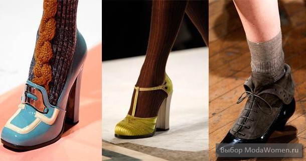 Обувь в стиле ретро 2012